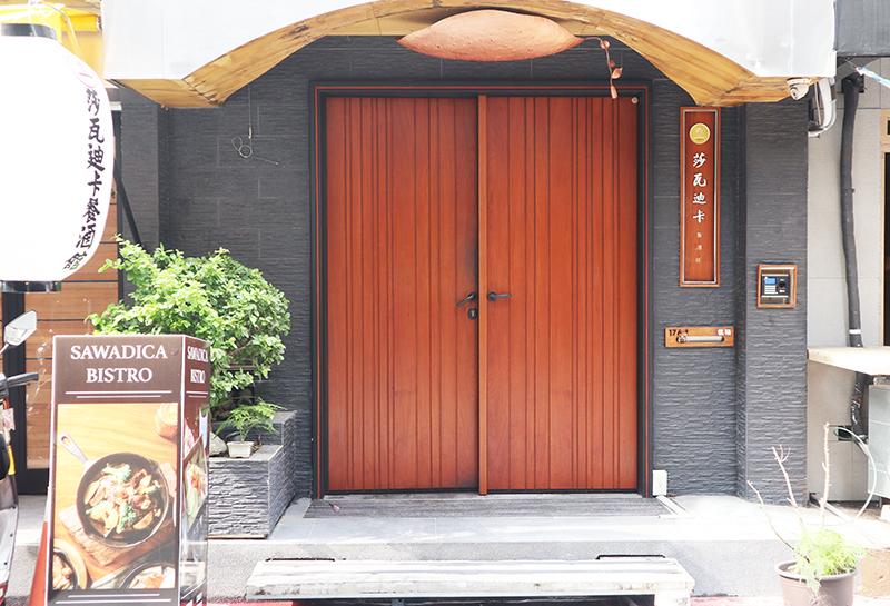 【H3 湖映 柚木】台北莎瓦迪卡餐酒館