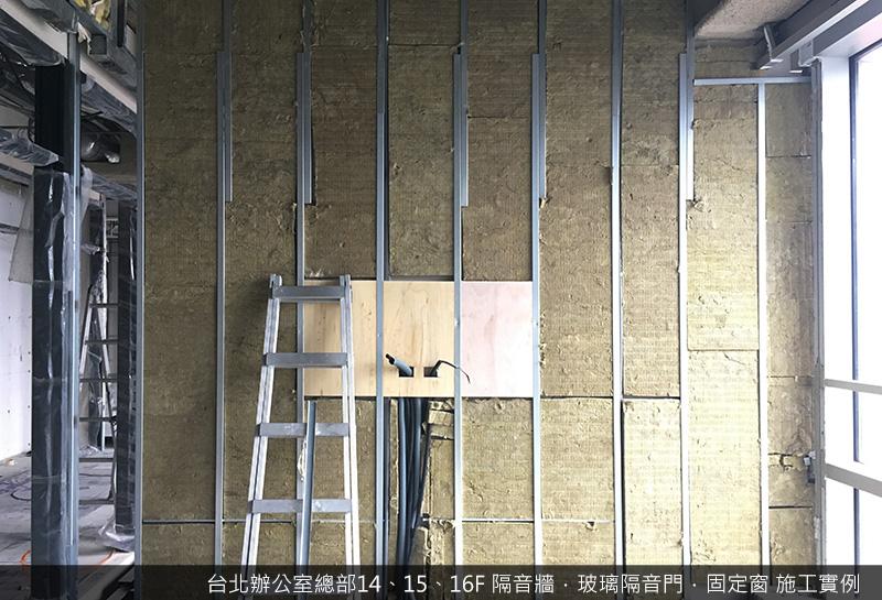 台北辦公室總部施工實例