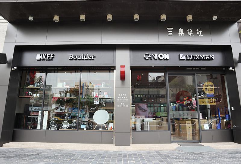 【180型專業隔音門】台南集雅社